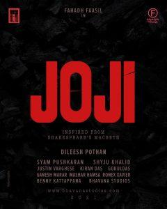 Joji-Film-Poster